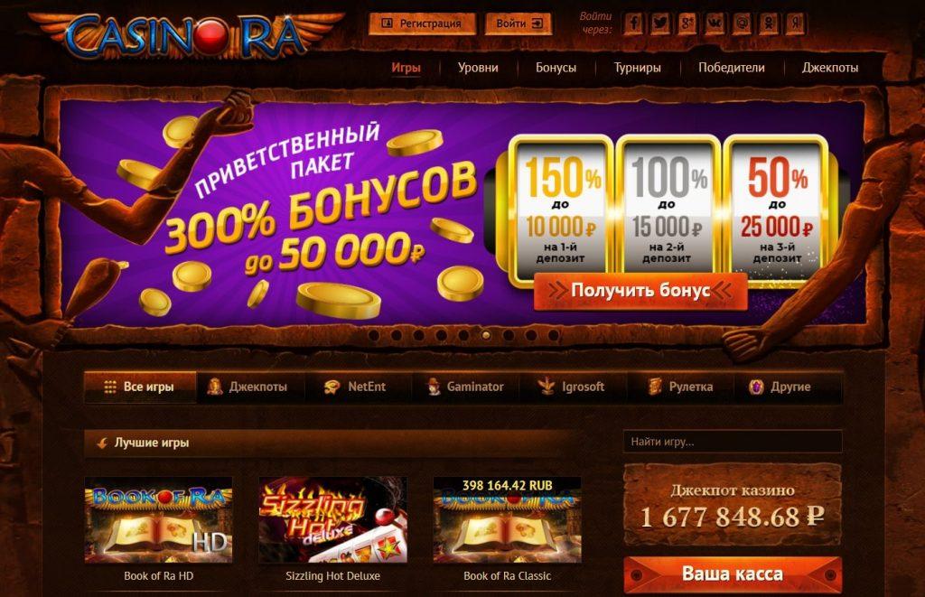 Казино 300 бонусов пятикарточный покер играть бесплатно онлайн